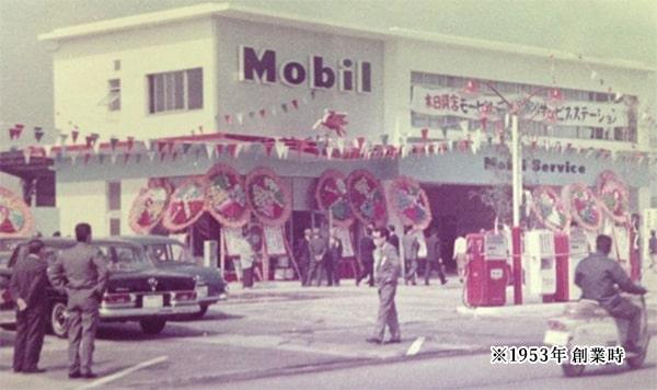 1953年 創業時写真