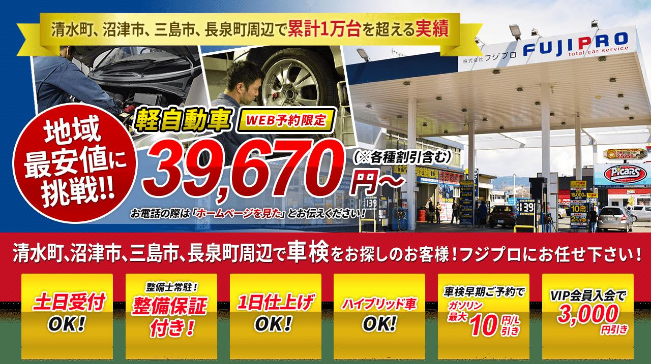 7大特典 最大16,000円OFF